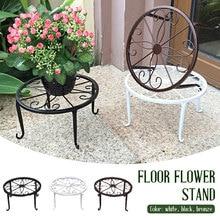 Полка для цветочных горшков полка для цветов для создания прочного кованого железа классический стиль Балконный пол садовая подставка для растений