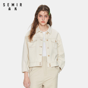 SEMIR Women denim jacket 2020 new lapel loose fashion jacket sweet trend female demin coat streetwear clothing jacket woman