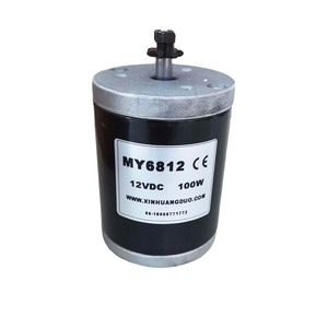 Image 5 - MY6812 постоянного тока 150 Вт 120 Вт 100 Вт 12 В/24 В/высокоскоростной двигатель с звездочкой, небольшой мотор для скутера