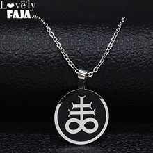 Satan Cross Stainless Steel Small Necklaces Church of Satanic Symbol Pendant Kolye Black Enamel Necklace Jewelry collares N19869(China)