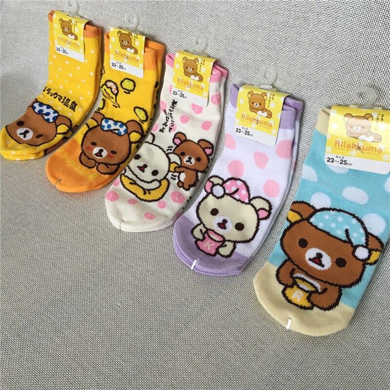 Kawaii Rilakkuma Short Socks 1