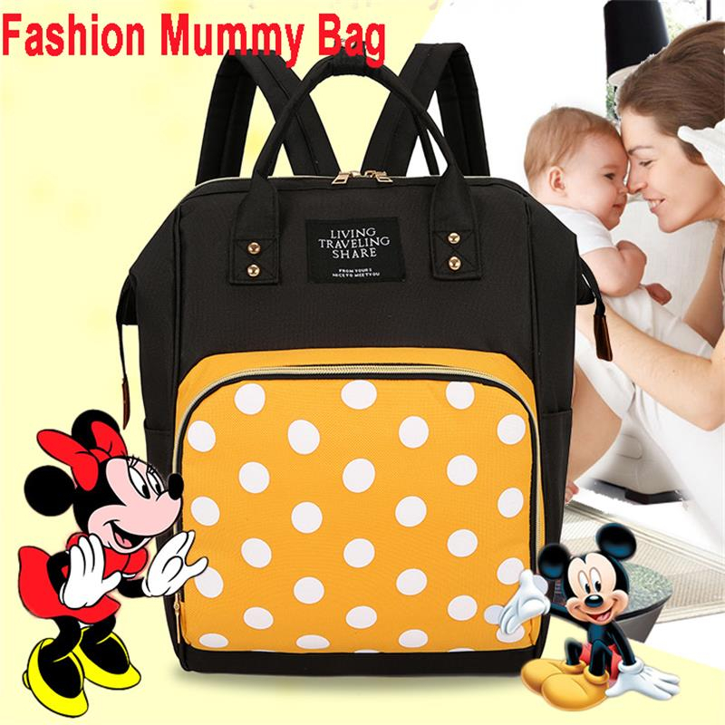 Waterproof Baby Travel Stroller Diaper Bag For Mummy Multifunction Maternity Nappy Backpack Mommy Daiper Bags Moms Changing Bag