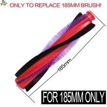 185mm nylon bristle brush for DYSON V6 DC59 DC62 SV073  SV03 963830-01 Dyson 211mm motorhead narrow floor tool only