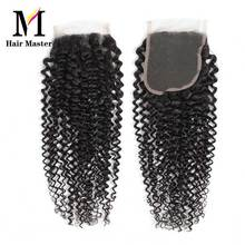Hair Master Brazilian Curly Wave Closure Remy Human Hair Closure 4x4 Nature Color Lace Closure Curly Closure Free Shipping