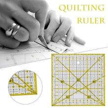 15x15 см DIY квадратный пэчворк Ноги Портной метраж ткань режущие линейки швейный инструмент сетка для резки портного ремесла масштабное правило
