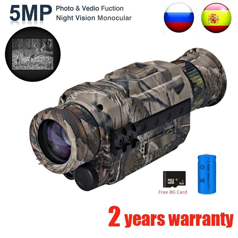 WG535 Digital Night Vision Fernrohre 200m volle dark DVR Nachtsicht Umfang 5X Optische Vergrößerung Foto Video Jagd Kameras