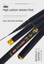 Seção curta 28 ajustável haste de mão carbono super ajuste duro super fino super super luz 360cm 460cm 630cm 720cm fluxo haste