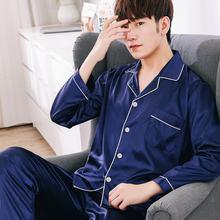 Вискоза атласная Мужская пижама набор весна лето рубашка и брюки