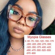 Marrón claro azul cuadrado de bloqueo de luz gafas mujer Vintage miopía gafas transparente gafas-2 -3 -4 -6 Okulary