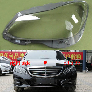 Image 1 - Transparent Lampshade Lamp Shade Front Headlight Shell For 2014 2015 Benz W212  E200L E260L E280L E300L E350L