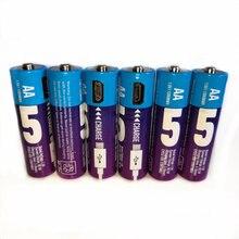 6 шт/лот новинка 15 v aa аккумулятор 1300mwh usb зарядное устройство
