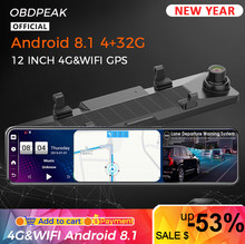 "12"" Car Rearview Android Mirror Camera Video Recorder 4G+32G GPS Navi Dash Cam Rear view camera Dual 1080P ADAS Car recorder"