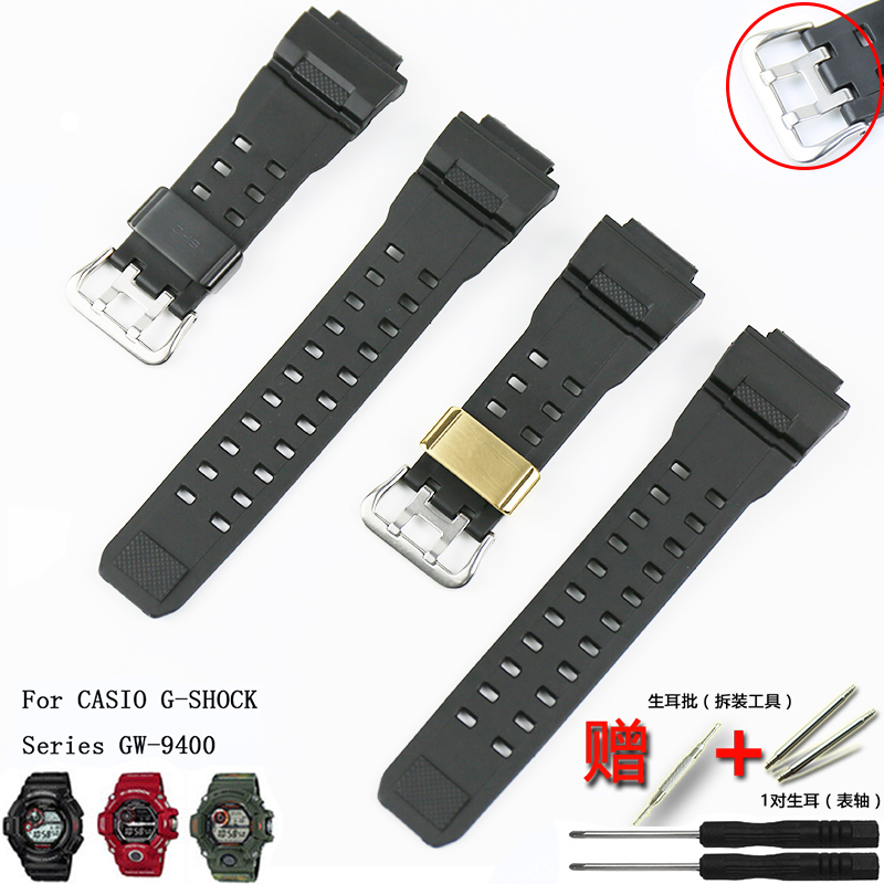 Watch accessories resin strap pin buckle metal buckle for Casio G-SHOCK watches <font><b>GW</b></font>-<font><b>9400</b></font> men and women silicone soft sports strap image
