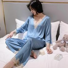 Hollow Out Lace Sexy Ice Silk Pajamas Women Long Sleeve Trousers Sleepwear Round Neck Floral Sleepwear floral nine points sleeve hollow lace dress