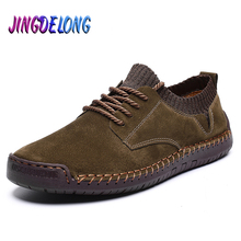2020 New Men's Casual Shoes Fashion Mens