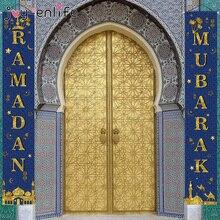 Ramadan Mubarak Door Curtain Banner EID MUBARAK Porch Sign Happy EID Party Banner Hanging Garland EID and Ramadan Party Supplies