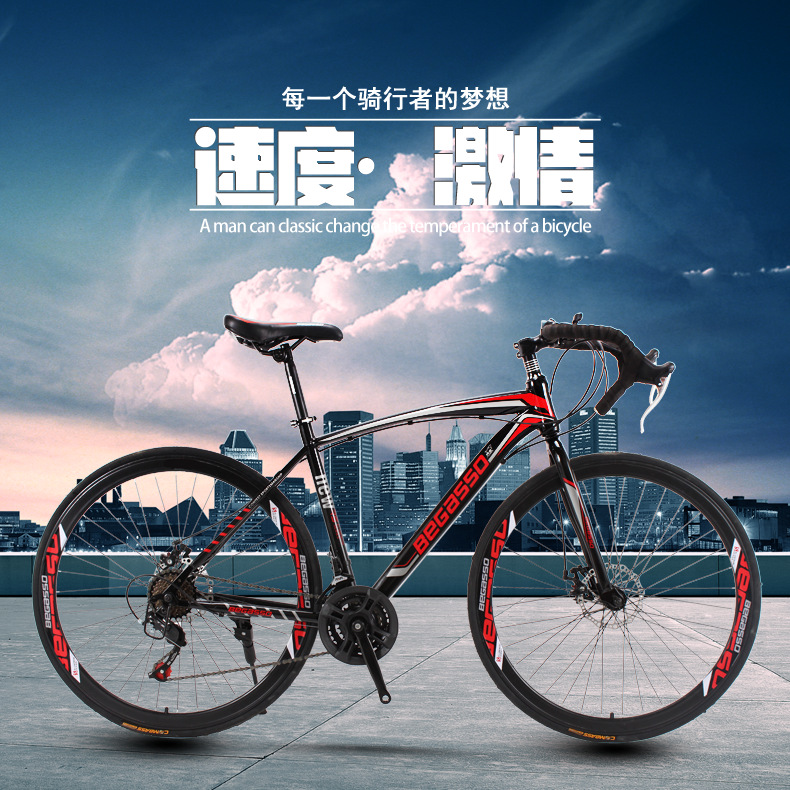 Wholesale Bent Handlebar Mountain <font><b>Bike</b></font> Adult Road <font><b>Bike</b></font> Variable Speed Pedal Single 700C off-Road Racing Bicycle image
