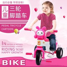 Baby Walker Tricycle Children's Tricycle Baby Stroller Baby Toy Car Foot Pedal Bicycle Tricycle