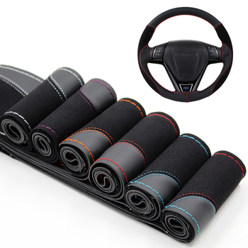O SHI CAR 38cm DIY Steering Wheel Cover Wear-resistant Soft PU + Suede Leather Car Steering-Wheel Braid With Needles Thread 1pcs 37 38cm diy car auto steering wheel cover suede material car steering wheel cover needle and thread interior accessories