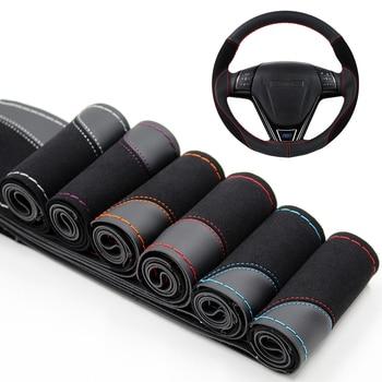 O SHI CAR 38cm DIY Steering Wheel Cover Wear-resistant Soft PU + Suede Leather Car Steering-Wheel Braid With Needles Thread