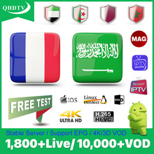 QHDTV IPTV France Arabic Belgium Netherlands 1 Year IPTV Subscription Algeria UAE Android M3U reseller IPTV French Spain IP TV iptv subscription iptv 1 year ip tv box android s905w 4k iptv arabic france belgium netherlands algeria lebanon tunisia ip tv