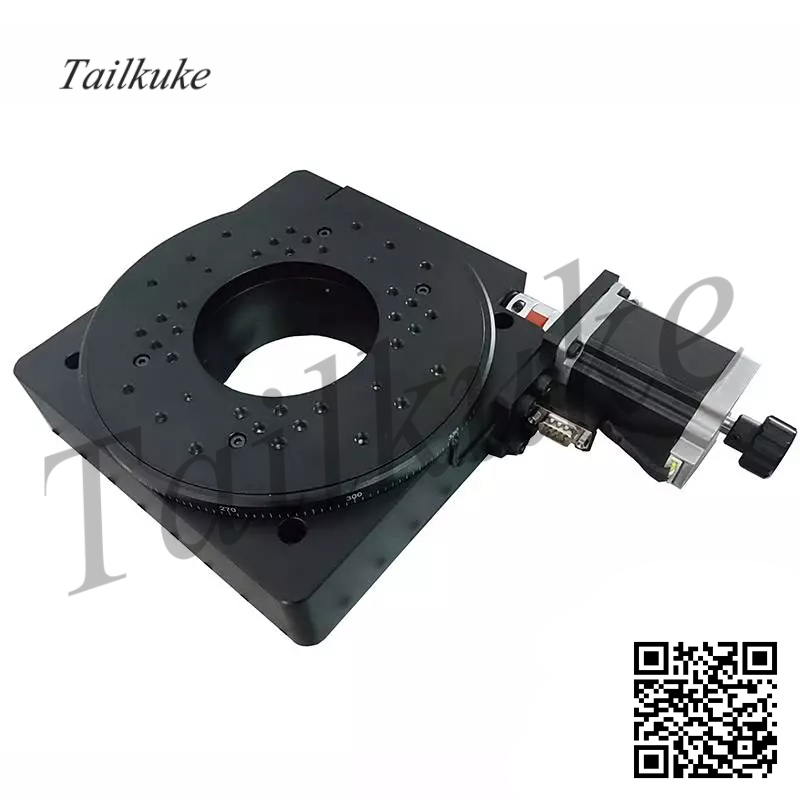 PX110-200 Precision Electric Rotary Table Worm Gear Worm Hollow Rotary Table Positioning Table Electric Indexing Plate 200