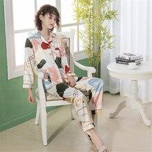 Conjunto de pijamas para mujer para el hogar, Colección Primavera-Verano 2020, novedad de verano, pijamas coreanas y japonesas de manga larga, traje de dos piezas, pijamas para mujer