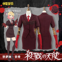 Anime Angels Of Death Catherine·Ward Cosplay Costumes The Killer Angels Sexy Red Uniform Skirt Full Set Role Play Prop Clothing(China)