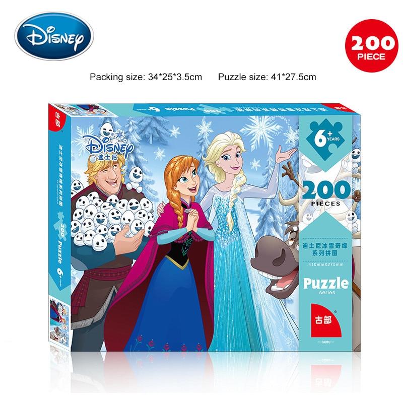 Дисней картонные головоломки Замороженные 2 200 шт бумажные головоломки Айша Анна самолет головоломка 6-8 лет интеллектуальное раннее