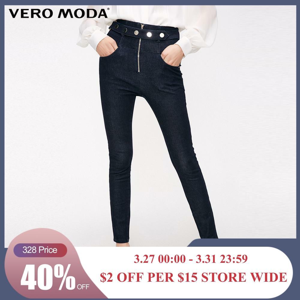 Vero Moda Women's Slim Fit High-rise Stretch Jeans | 319132507