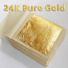 Hojas de oro de 24K para decoración de tartas, hojas de papel de aluminio comestible para manualidades, diseño dorado, envoltura de regalo de papel, álbum de recortes, 10 Uds.