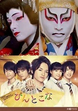 歌舞伎华之恋