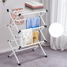 Clothes Rack Simple and Easy dry Household Folding air Drying Towel