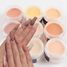 15g cor da pele acrílico em pó estender estender gel de unha pó arte do prego design esculpido pigmento em pó acessórios