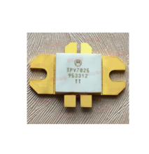 TPV7025 SMD RF tube High Frequency Power amplification module