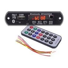 цена на MP3 Bluetooth 5.0 Decoder Board 2*15W Audio Receiver Player Radio Amplifier Board WMA APE Lossless Module USB FM AUX For Car Kit