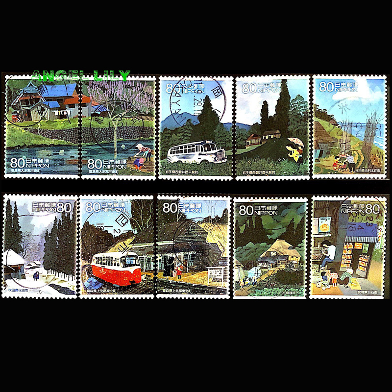 R782 Japan local postage stamps with post mark 10PCS scenery of the heart(China)