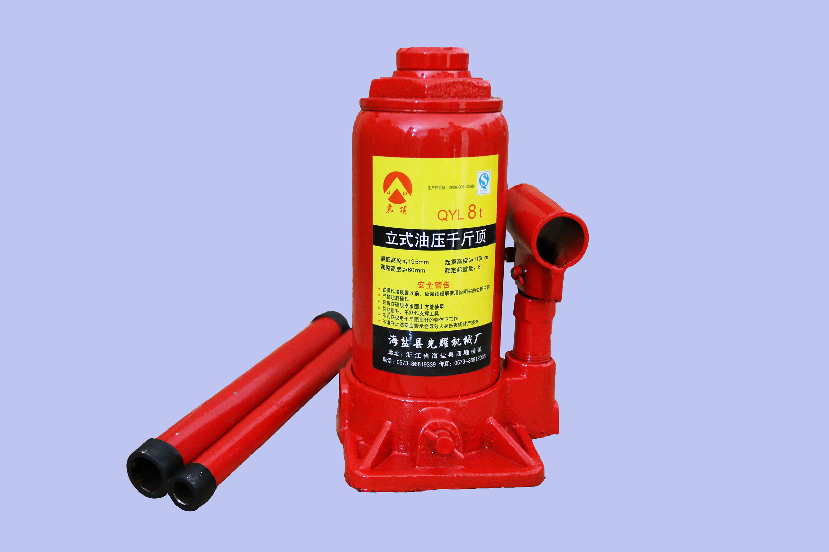 [Profession Quality] Supply Vehicle Jack 8T Hydraulic Vertical Type Quality Assurance Wholesale Retail