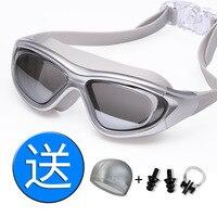Yuke genuíno produto óculos de proteção miopia alta definição anti nevoeiro à prova dbig água galvanizado grande caixa masculina feminino natação óculos sen|Óculos de segurança| |  -