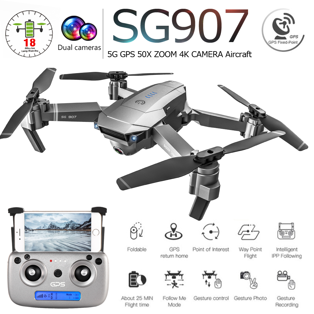 SG907 SG901 5G GPS Foldable Profissional Drone With Dual Camera 1080P 4K WiFi FPV Wide Angle RC Quadcopter Helicopter Toy E502S