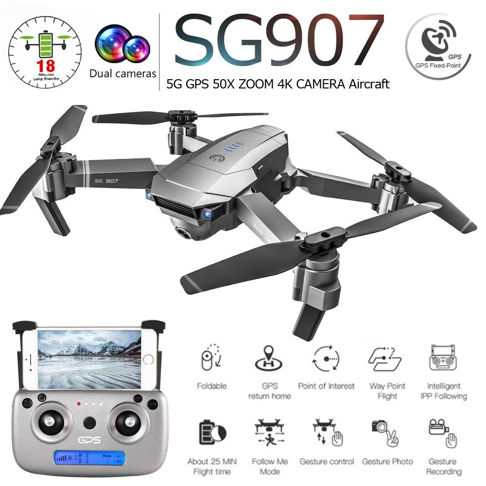 SG907 SG901 5G gps складной Профессиональный Дрон с двойной камерой 1080P 4K WiFi FPV широкоугольный Радиоуправляемый квадрокоптер Вертолет игрушка E502S