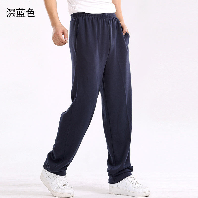 Athletic Pants Men Cotton Trousers Loose Straight Brushed And Thick Plus-sized Casual Pants Sweatpants Men's Versatile Pants