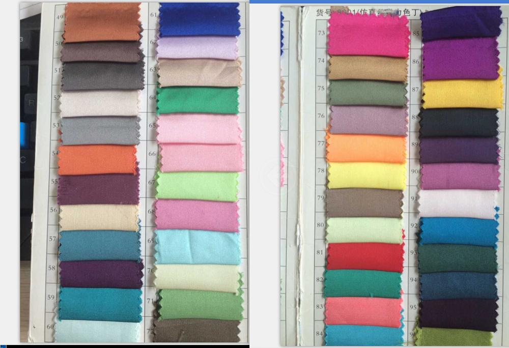 Just One Piece Of Satin Fabrics ( Please Tell Me Color Number .we Will Just Sent One Piece Of The Color You Like (3-5 Cm))