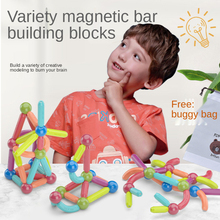 Children toys Play Assembled Magnetic Building Blocks Early Education Puzzle Assembly Variety Magnetic Bars Gifts For kids toy