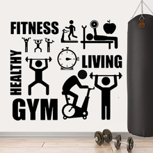 Fitness Gym Wall Stickers Quotes Art Decal Exercise Sports Work Out Office Home Playroom Sport Wall Art  PW96 sports art art e875
