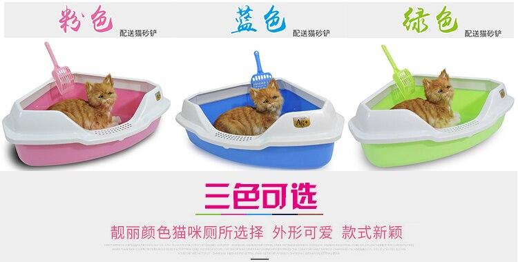 Cheap Caixas de areia p gato