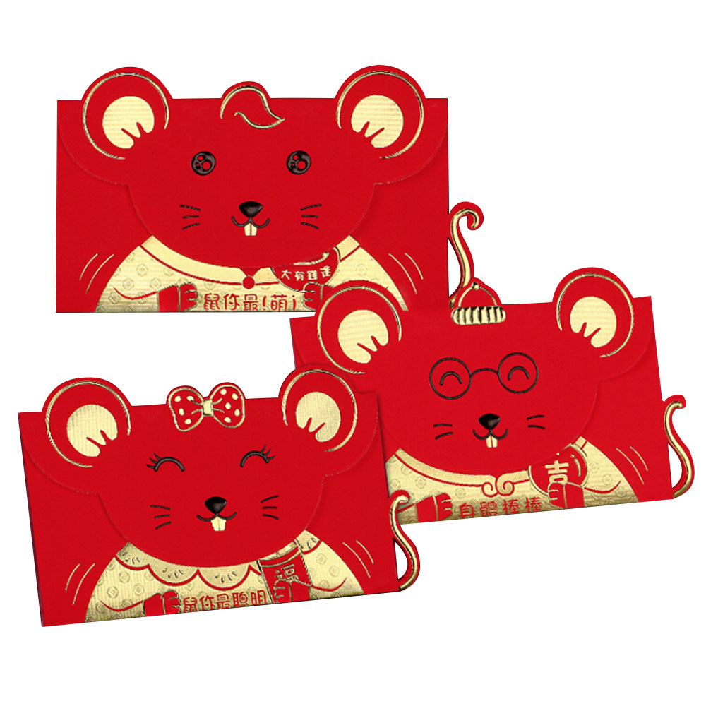 6 Pcs Chinese New Year Red Pocket Envelopes Luck Money Pockets For Wedding Party New Year Bags
