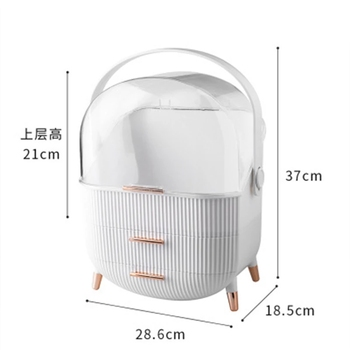 Fashion Big Capacity Cosmetic Storage Box Waterproof Dustproof Bathroom Desktop Beauty Makeup Organizer Skin Care Storage Drawer