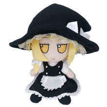 Petit mignon joli TOU HOU Projet Kirisame Marisa peluche poupée jouet 20cm
