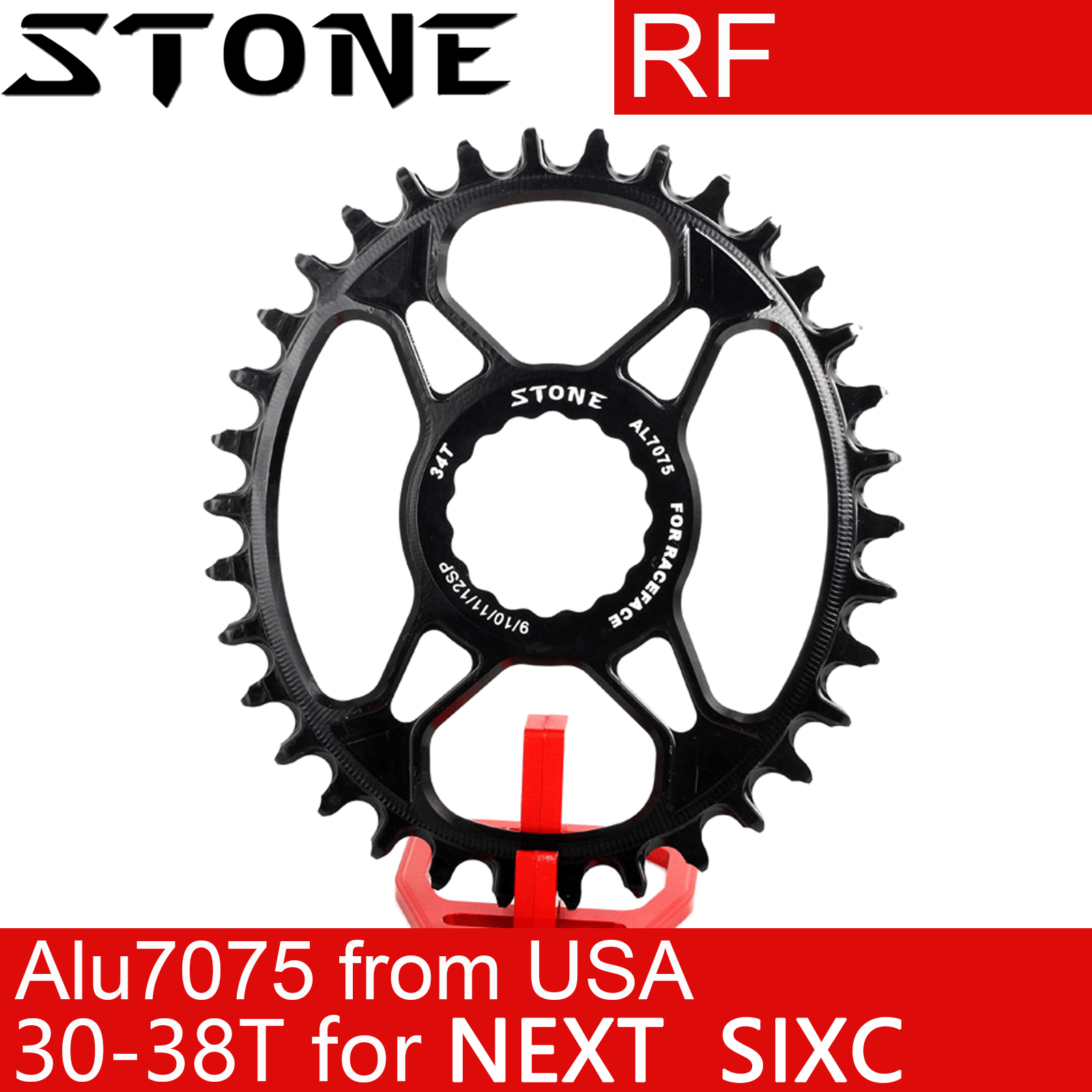 Stone Single Chainring 12s Direct Mount for RACEFACE next sl sixc Atlas Cinch